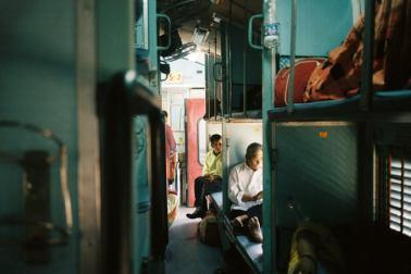 Indina Rail